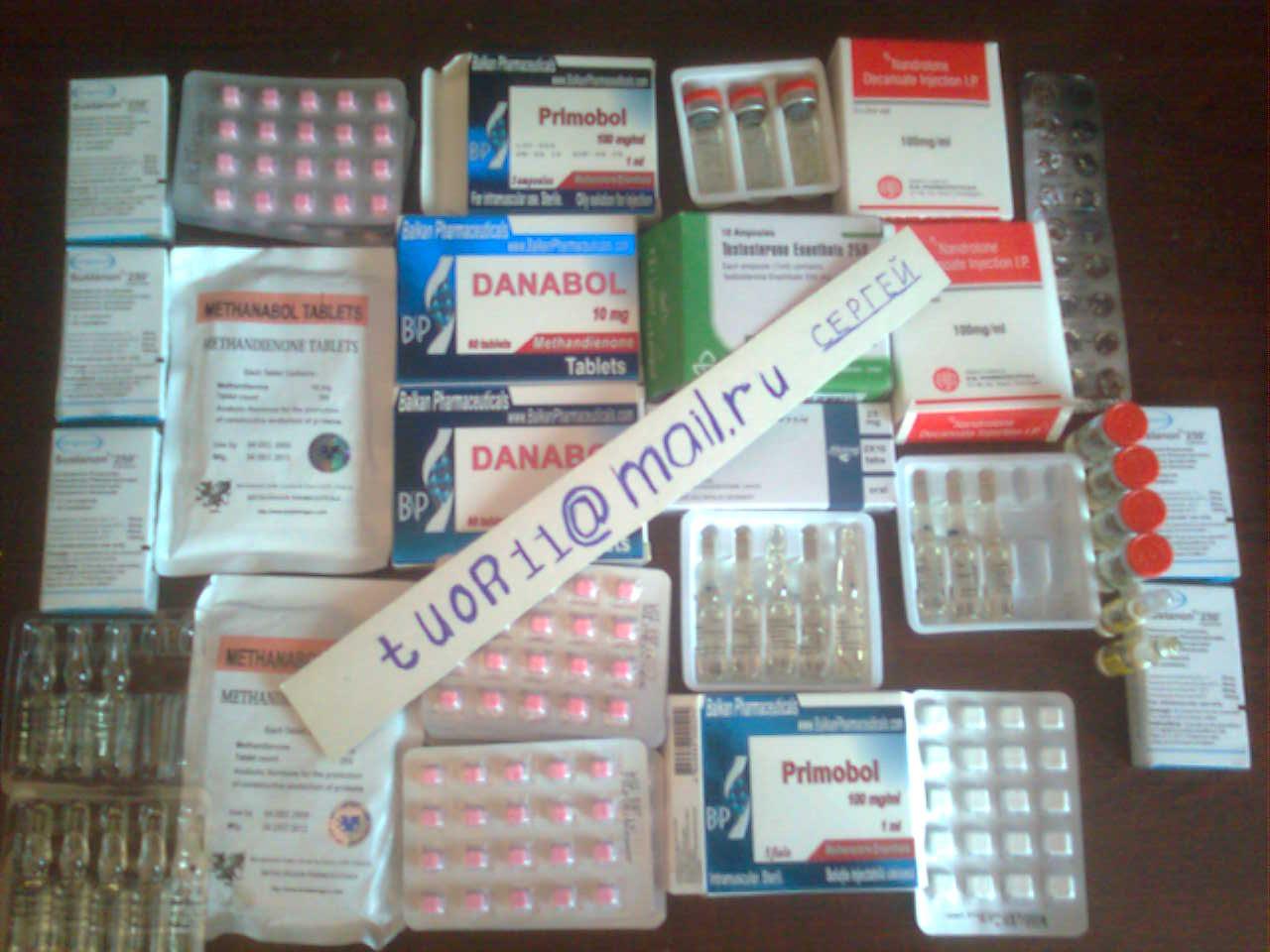 Куплю стероиды одесса сустанон 250 лечение